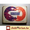 Eladó Kerekecske Gombocska (1977) Ramaty állapotban (4képpel :)