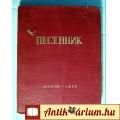 Eladó Peszennyik Muzgiz (1950) Orosz Kottás Könyv (7képpel)