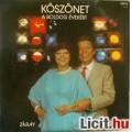 Eladó Köszönet a boldog évekért - Záray-Vámosi (1982)