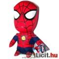 Eladó 22cmes Bosszúállók plüss - Pókember / Spider-Man plüss játék figura hangeffekttel, nagyfejű designna