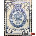 Eladó   antik bélyegek