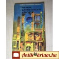 Láthatatlan Városok / Morel Találmánya (1981) (5kép+Tartalom :) SciFi